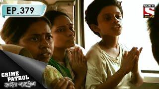 Crime Patrol - ক্রাইম প্যাট্রোল (Bengali) - Ep 379 -  Bonded Labour (Part-1)