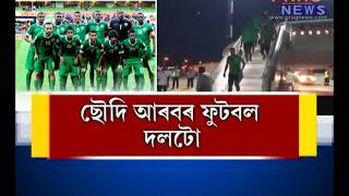 Saudi Arabia Football team survives near death experience    Flight carrying team catches fire