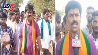 BJP MLA Candidate Vinay Kumar Reddy Election Campaign In Armoor Village | Nizamabad