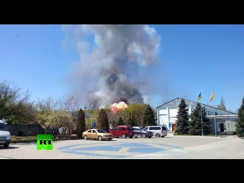 Ukraine airport blast: Moment of massive explosion caught on tape in Kramatorsk