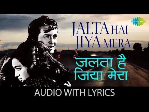 Jalta Hai Jiya Mera with lyrics | जलता है जिया मेरा के बोल | Kishore Kumar | Asha Bhosle | Zakhmee