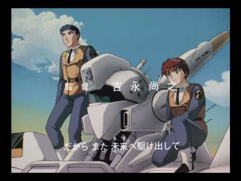 Patlabor on Television - Opening  [HD] Remastered