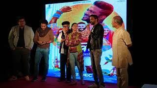 Deva Ek Atrangee Press conference| Trailer #1 | Ankush Chaudhari | Tejaswini Pandit | Spruha |