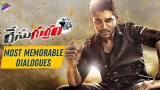 Allu Arjun Race Gurram Most Memorable Dialogues | Shruti Haasan | Surender Reddy | Allu Arjun