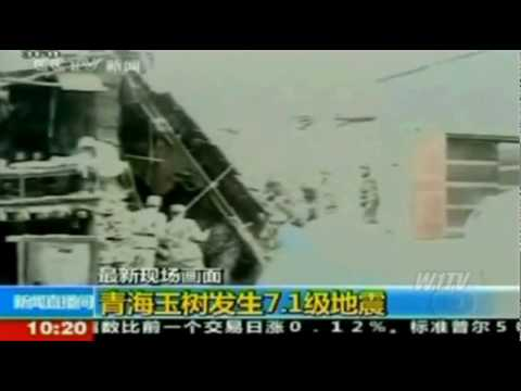 China Earthquake leaves 400 dead in Qinghai