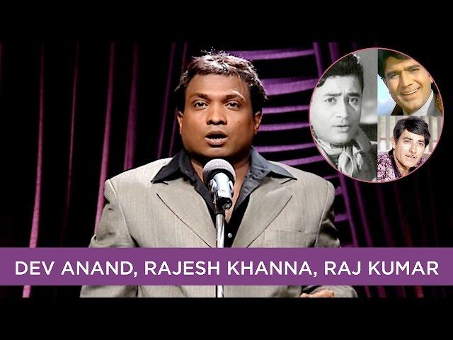 Sunil Pal Speaks About Dev Anand, Rajesh Khanna, Raj Kumar   B4U Comedy thumbnail