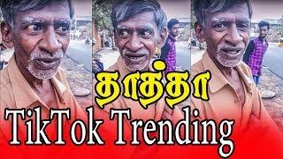 Grandfather Speaking English   IBC Tamil Tv