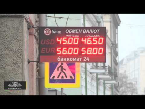 Ruble Collapse Shakes Russian Economy, Consumers - TOI