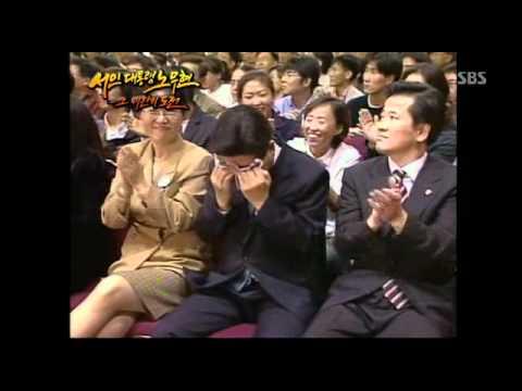 [추모영상] 서민 대통령 노무현 - 그 미완의 도전.090527.HDTV.XviD-Ental.avi