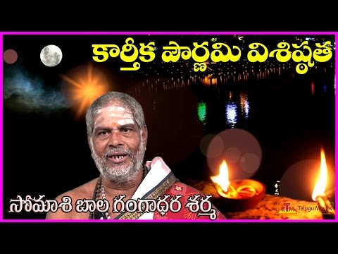 Karthika Pournami-Importance Of Karthika Pournami (కార్తీక పౌర్ణమి విశిష్టత) – Telugu Devotional Speech. Photo,Image,Pics