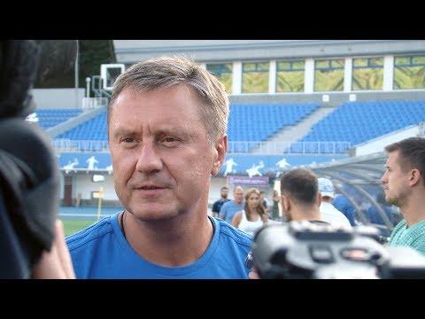 Александр Хацкевич - Динамо 4:1 Сталь - послематчевая пресс-конференция