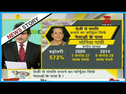 DNA: 44,000 percent increase in politicians' assets in five years – Watch report