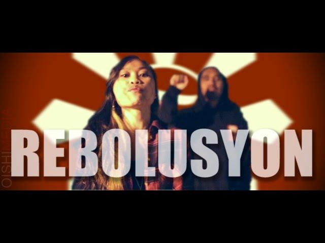 DANCE (The Movement) - Ruby Ibarra feat. BAMBU