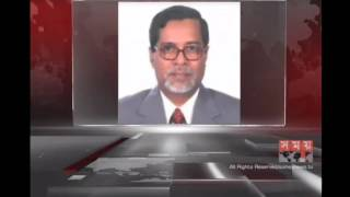 Download প্রধান নির্বাচন কমিশন সাবেক সচিব নূরুল হুদা 3Gp Mp4