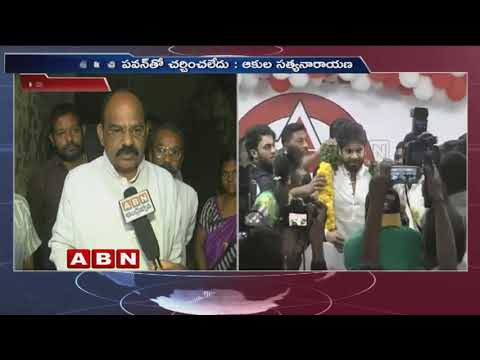 Face to Face With MLA Akula Satyanarayana About Joining in Janasena | ABN Telugu