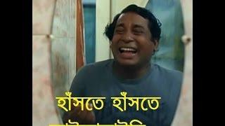 New Bangla Funny Video 2016
