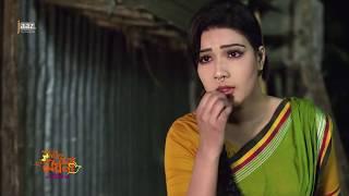 Onek Shadher Moyna Funny Clip | Jaaz Multimedia