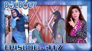 Bulbulay Ep 417 - ARY Digital Drama