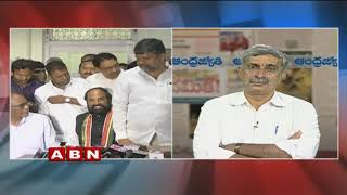 Discussion on Mahakutami parties strategies against TRS Govt | TDP | Congress | TJAC | Part 2
