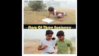 Story of three Engineers || ASR FAN CLUB ||