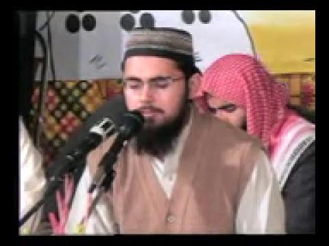 Qari Sayed Anwarul hassan Shah Bukhari (Lahore) *FULL*