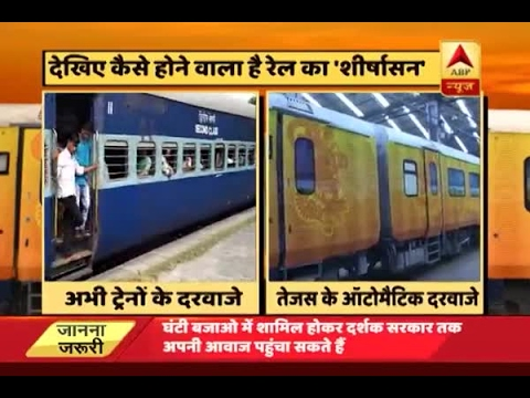 Ghanti Bajao: India will soon have train with speed of 200 km per hour, Tejas Express