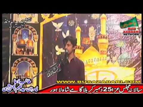 Zakir Ali Abbas Askari 25 December 2017 Karbala Ghamy Shah Lahore