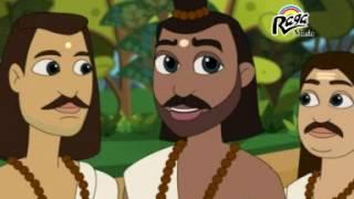 চার  বন্ধু The Four Friends  বাংলা গল্প  || BENGALI Moral Story   Bangla Animation Cartoon কার্টুন