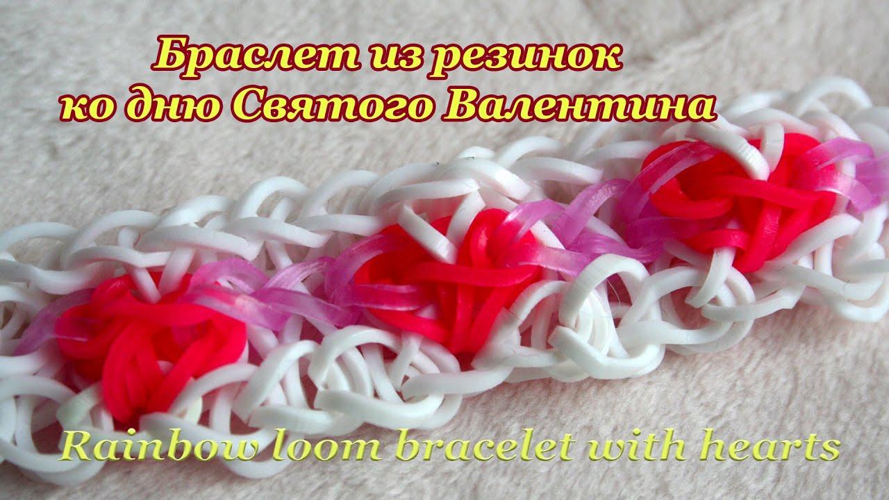 Вязанья браслета из резинок