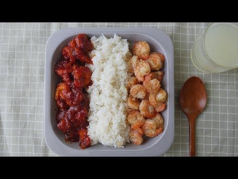 쉬림프박스~[ 갈릭새우&칠리새우 Garlic shrimp&Chili Shrimp ] [우미스쿠킹 : 그녀의요리]