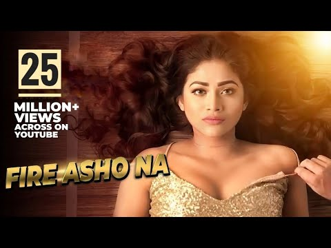 Watch Fire Asho Na Imran Peya Bipasha Bangla New Song Full length ...