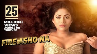 Fire Asho Na | IMRAN  | Peya Bipasha | Bangla new song | 2016 | album Bolte bolte cholte cholte