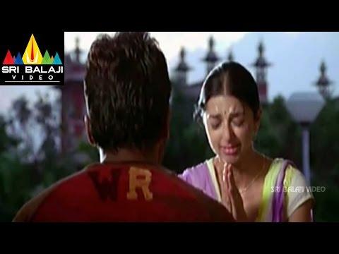 Nuvvu Nenu Prema - Surya Misbehavinig Scene witn Bhoomika
