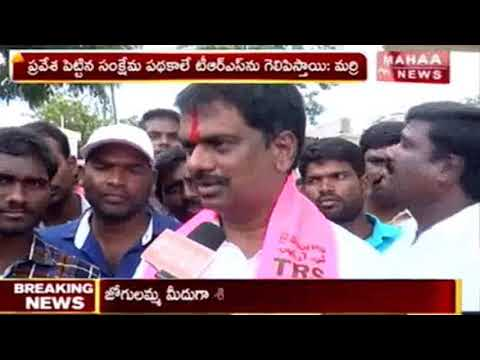 TRS candidate Marri Janardhan Reddy Face to Face over election campaign | Mahaa News