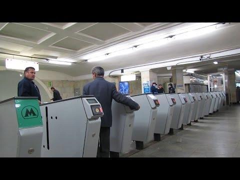 Турникет метро и гости столицы