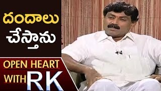 Kadapa Mayor Ravindranath Reddy About His Family And Cultures | Open Heart With RK | ABN