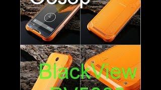 Blackview BV5000 - полный обзор, впечатления, полезная информация