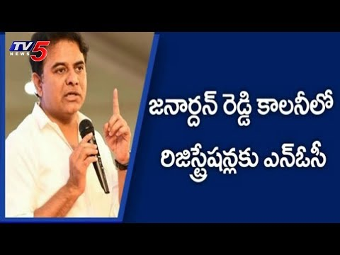 Minister KTR Holds Review Meet On Land Problems At LB Nagar | Hyderabad | TV5 News