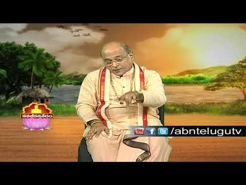 Garikapati Narasimha Rao about Baba Ramdev | Patanjali | ABN Telugu