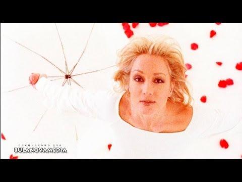 Буланова Татьяна - Летела душа