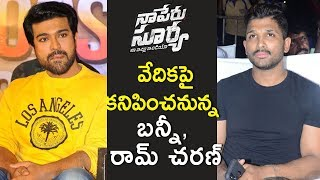 Ram Charan as Chief Guest For Naa Peru Surya Movie Pre Release Event