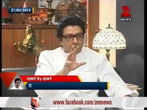 Maharashtra Assembly elections: Raj Thackeray vs Uddhav Thackeray