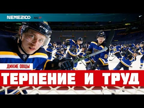 NHL17 | КОГДА СОПЕРНИК ЗАСЕЛ В ОБОРОНЕ...