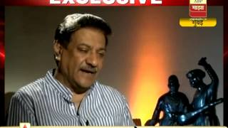 ABP MAJHA INTERVIEW WITH CM PRITHVIRAJ CHAUHAN PART 1