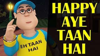 Happy Aye Taan Hai || Happy Sheru || Funny Cartoon Animation || MH One
