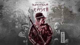 Hardcore History 63 - Supernova in the East II