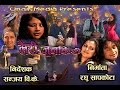 Nepali Comedy Movie Meri Junkiree