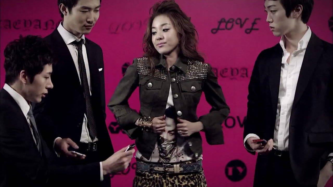 WE GOT MARRIED  Sandara Park and Kwon Jiyong Episode 1