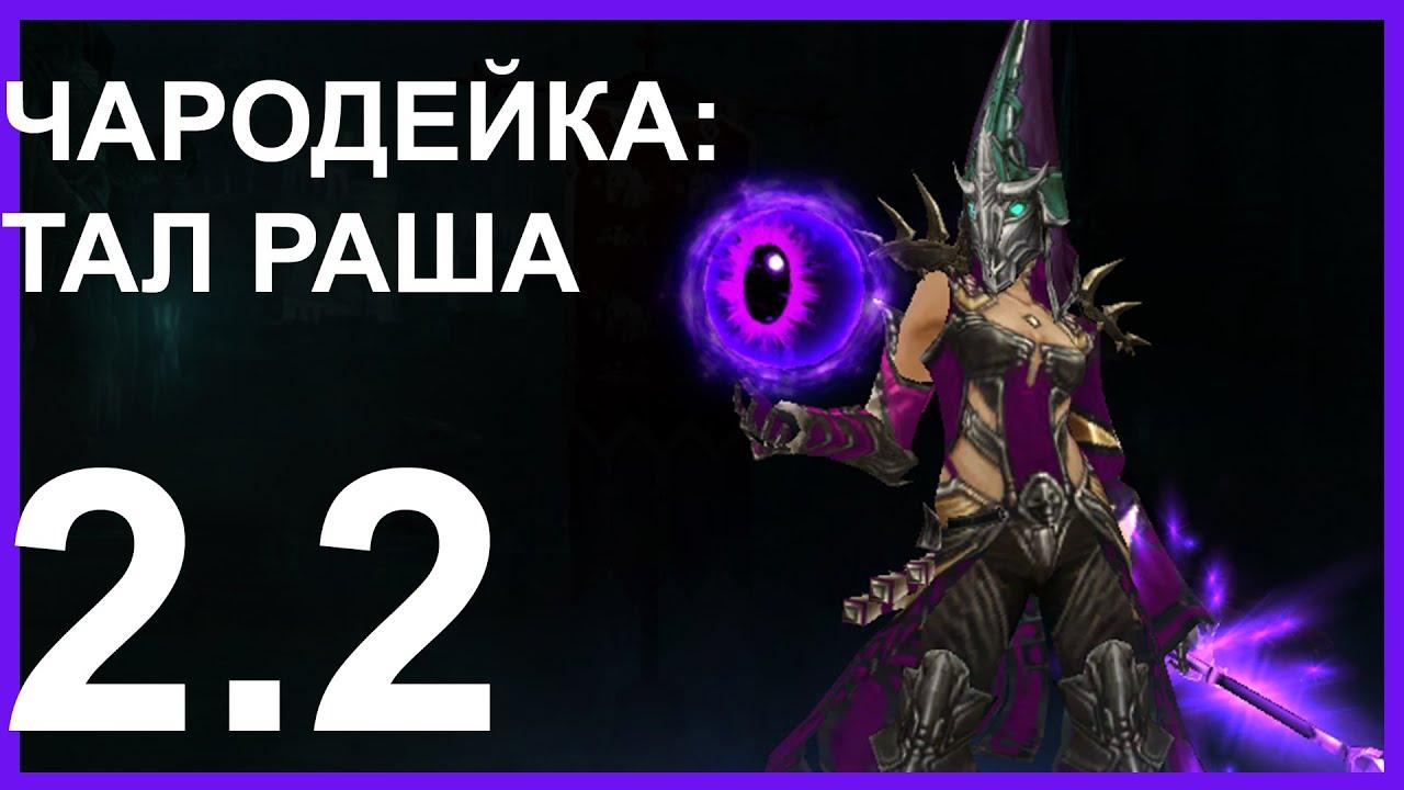 Diablo 3 nude patc h sexy scene