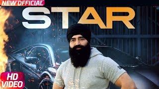 Star (Full )   KS Makhan   Prince Ghuman   Latest Punjabi Song 2018   Speed Records